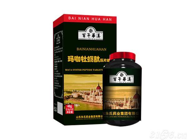 百年華漢瑪咖牡蠣肽壓片糖果