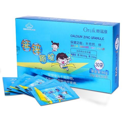 钙锌颗粒钙锌同补(儿童型)