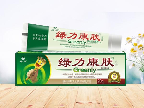 綠力康膚乳膏