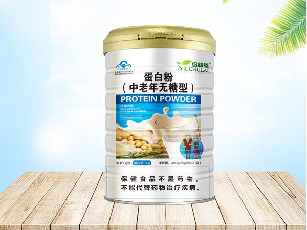 蛋白粉(中老年无糖型) 蓝帽