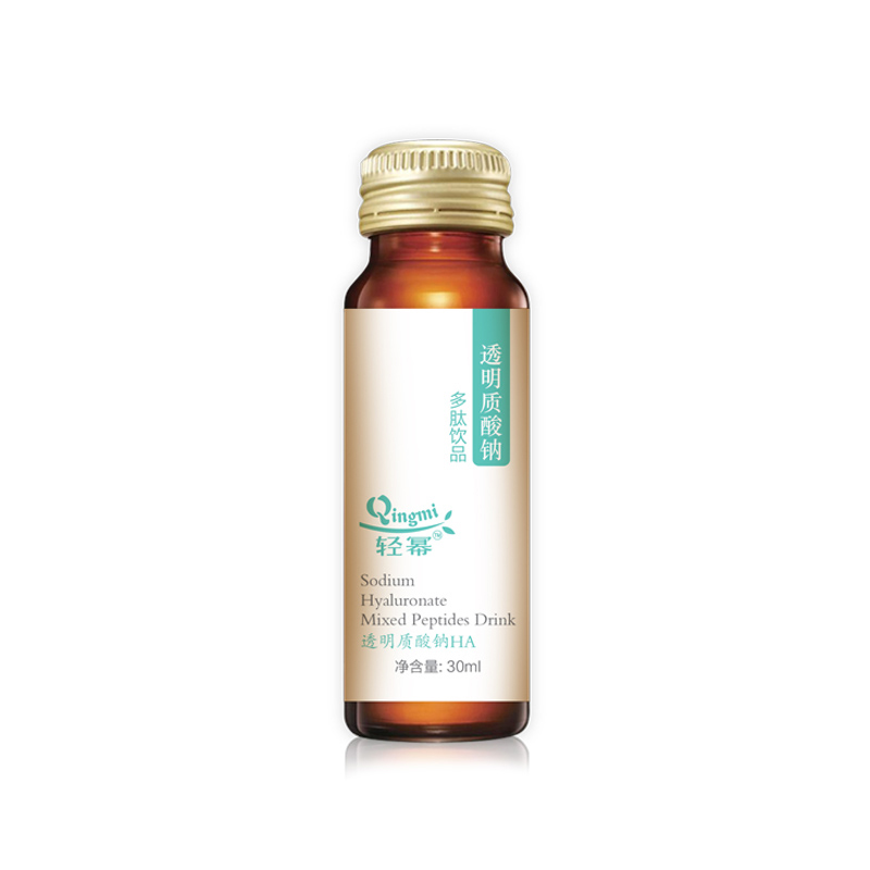 透明质酸钠口服液