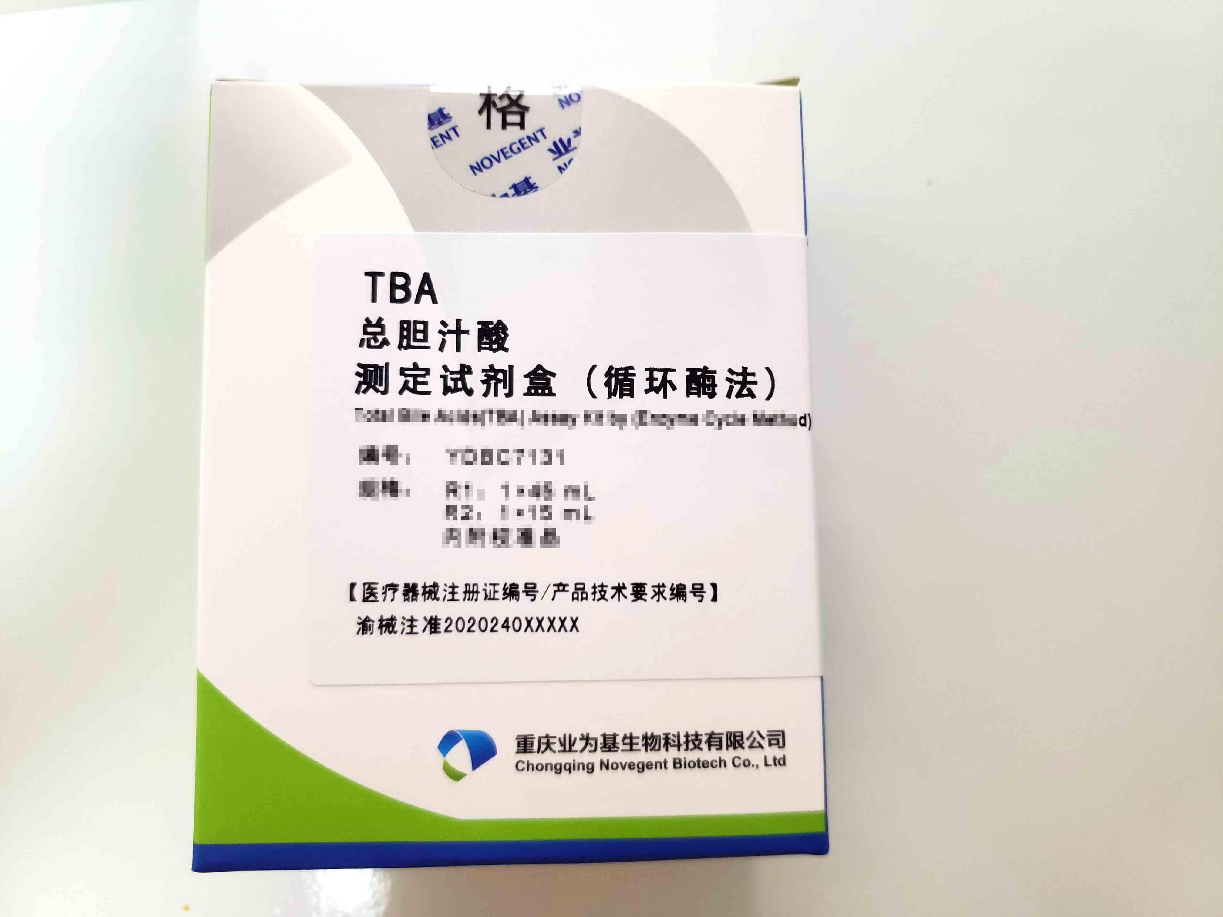 总胆汁酸测定试剂盒(循环酶法)