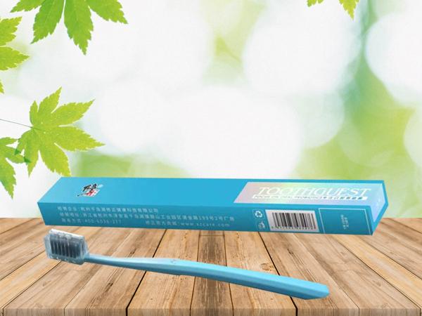 修正®齿客牙刷(成人)