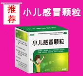 湖北安童生药业有限公司